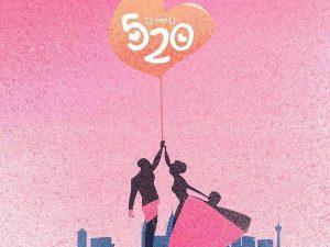 ý nghĩa của 520 và 502 trong hán ngữ